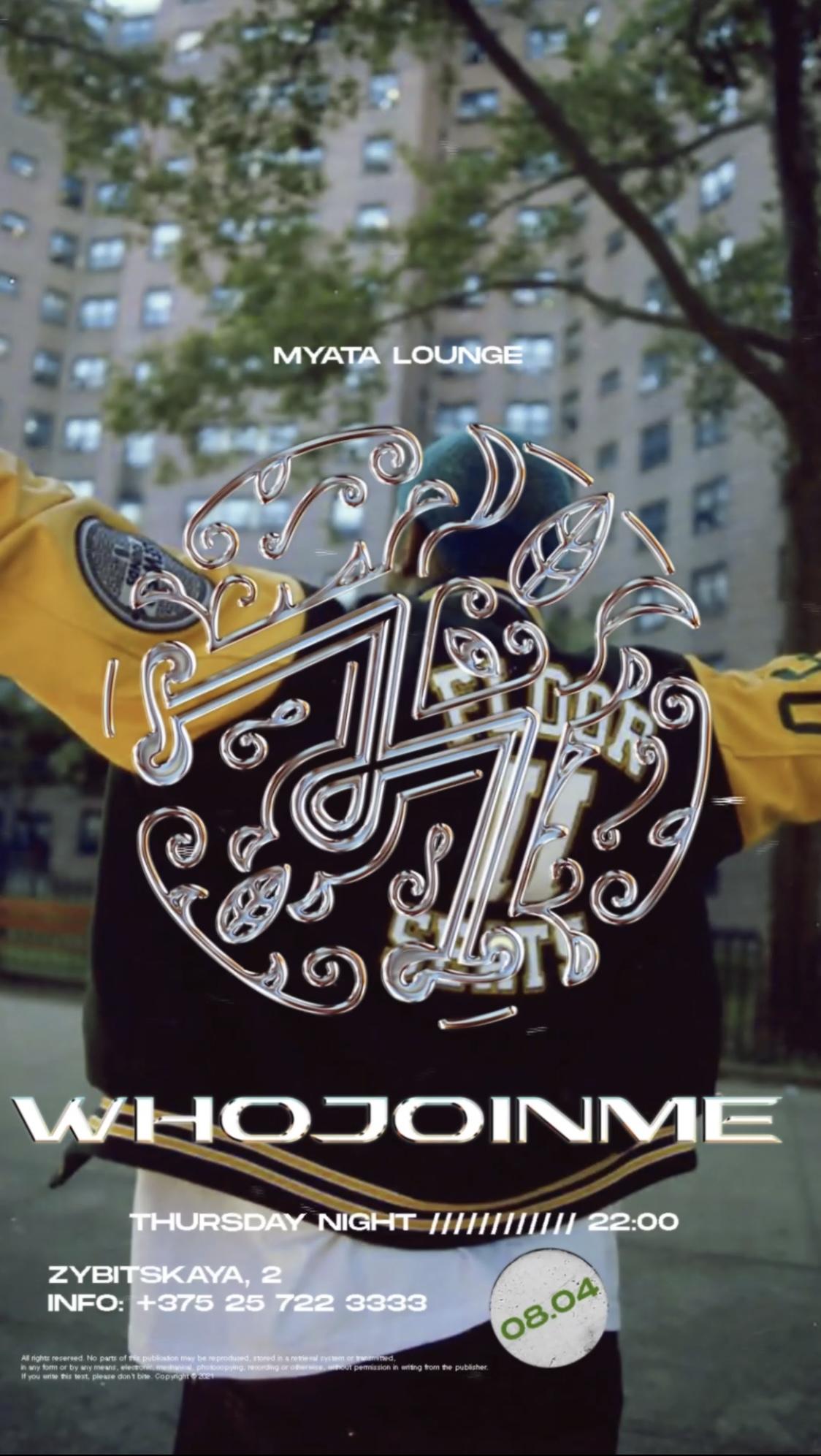 Мята Зыбицкая: DJ Whojoinme